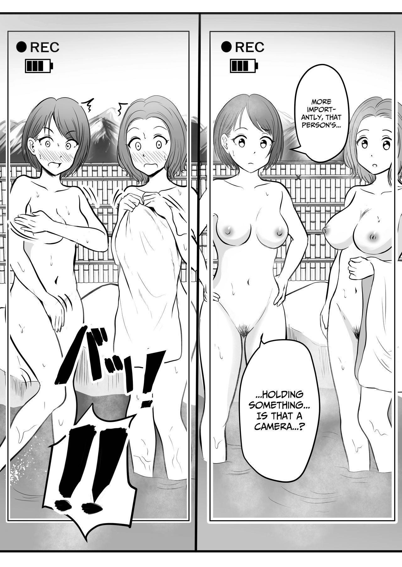 Onsen Ryokan de Zurineta Shuushuu Mission! | The Hot Springs Inn Fap Material Gathering Mission! 6