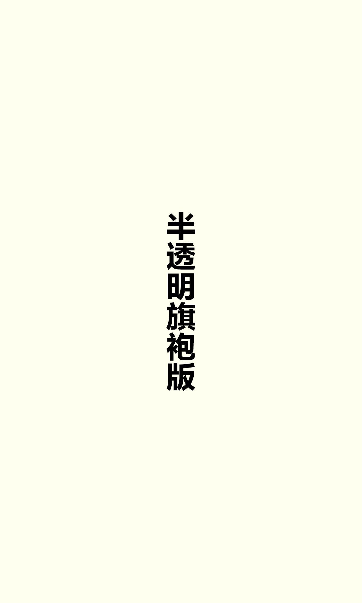 [Hamaken.] Imouto ga 1-nichi 1-kai shika Me o Awasete kurenai   妹妹一天只和我对上一次眼 [无糖·漫画组] 39