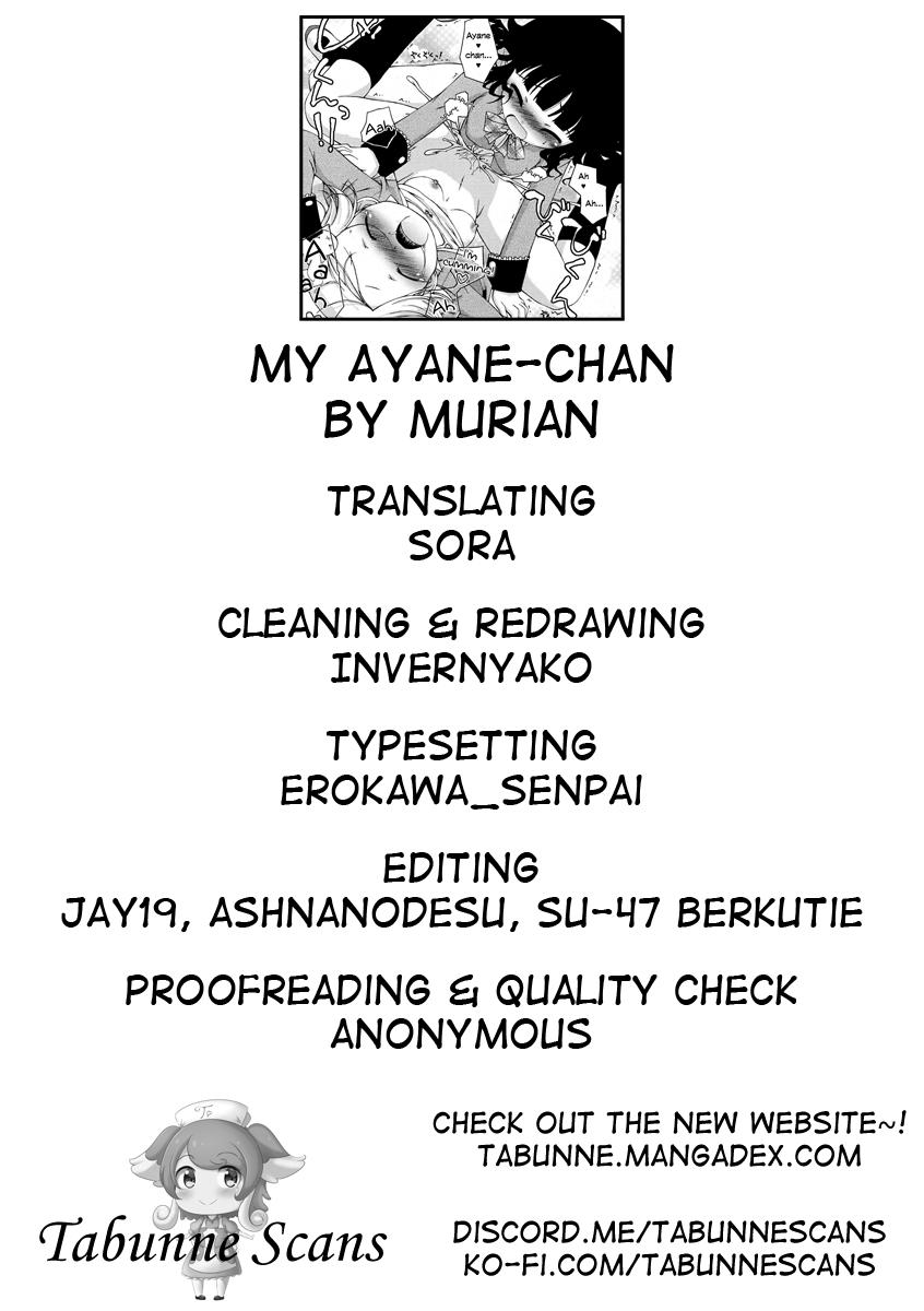 [Murian] Watashi no Ayane-chan   My Ayane-chan (COMIC RiN 2007-11) [English] [Tabunne Scans] 16