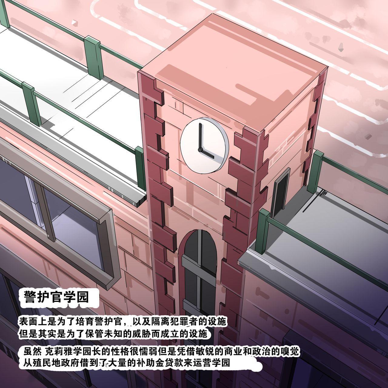 Futanari Dorei Gakuen-ka Keikaku 12 28
