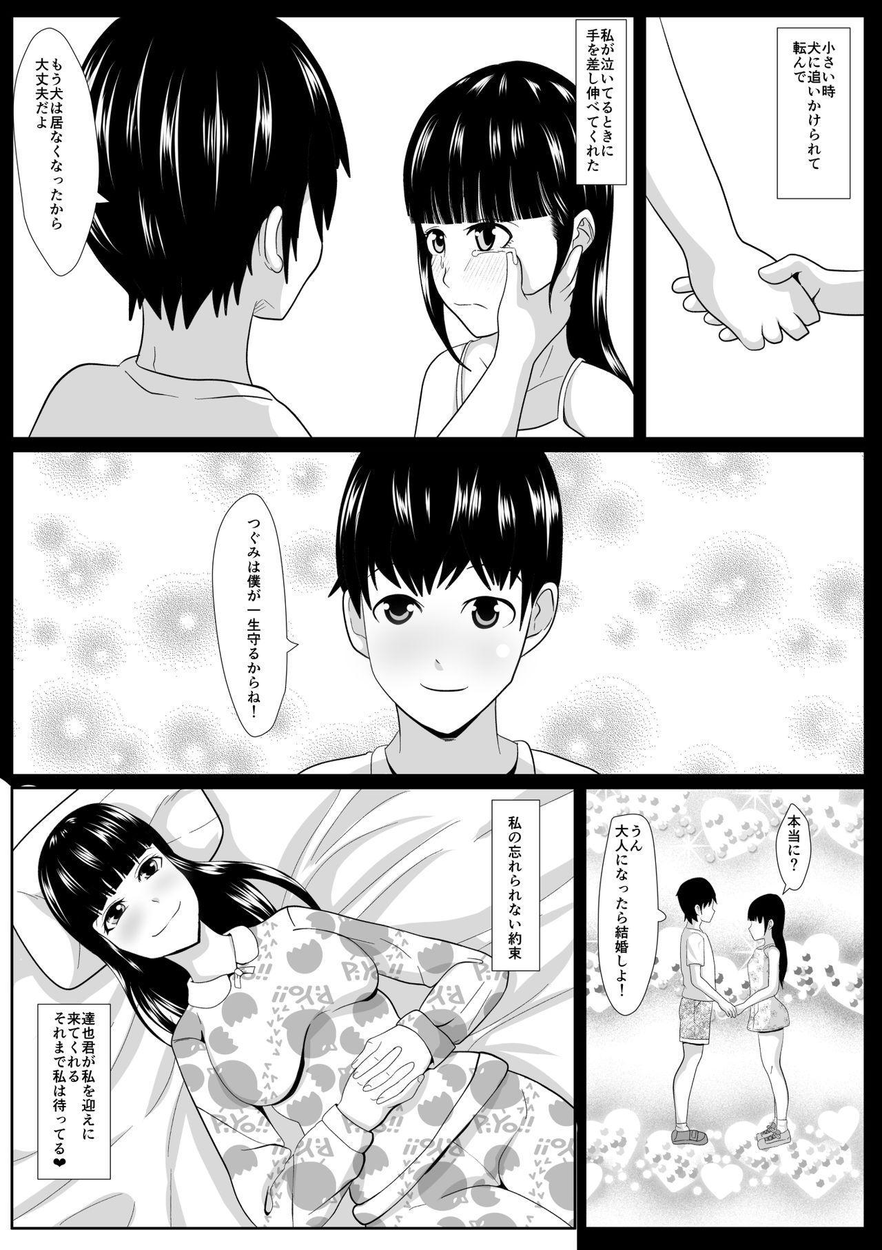 Sakasama 10