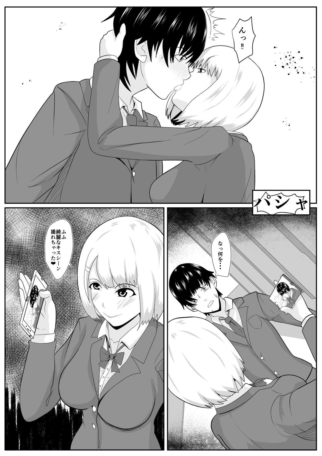 Sakasama 13