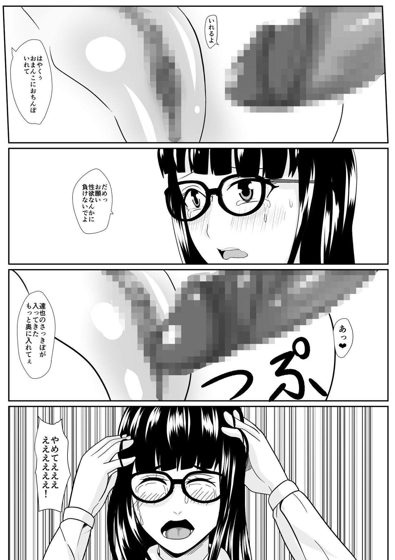 Sakasama 27