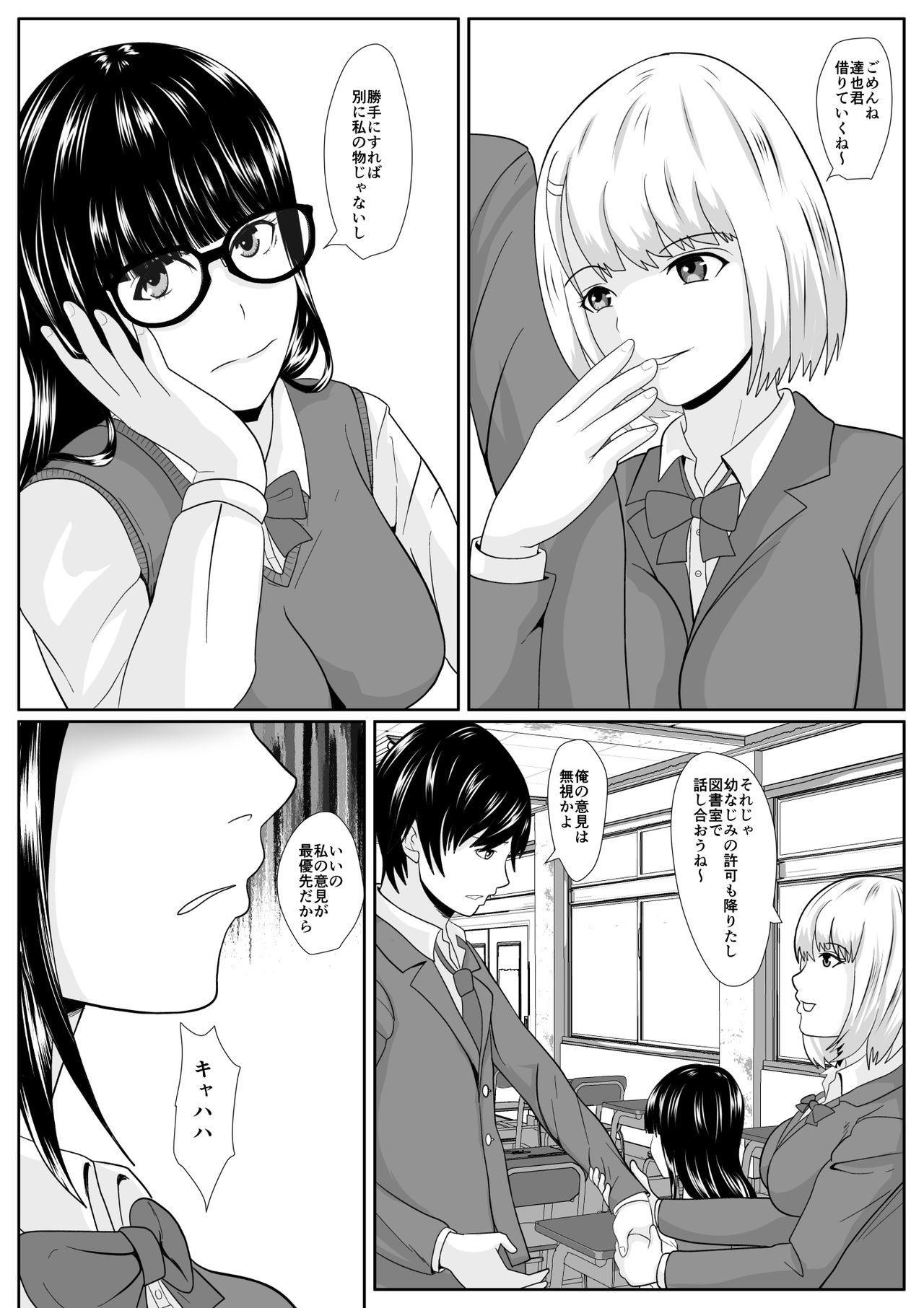 Sakasama 5