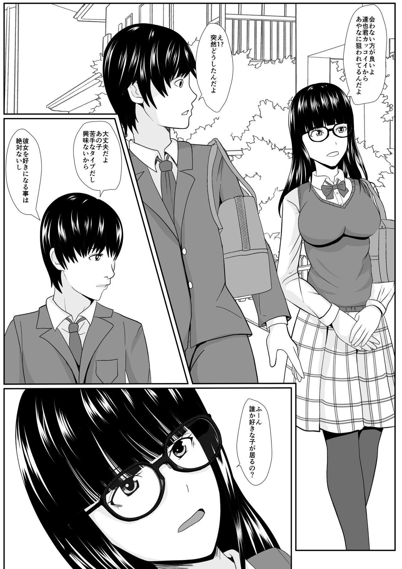 Sakasama 7