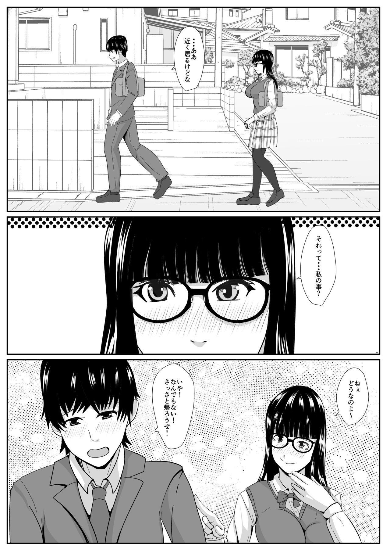 Sakasama 8