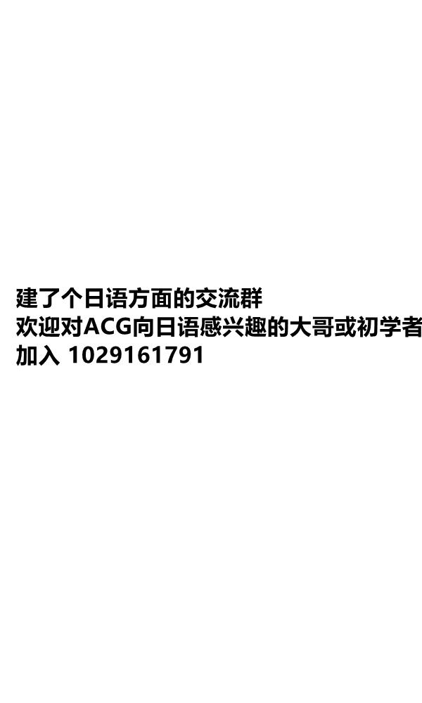 Itomusubi Vol. 4 43