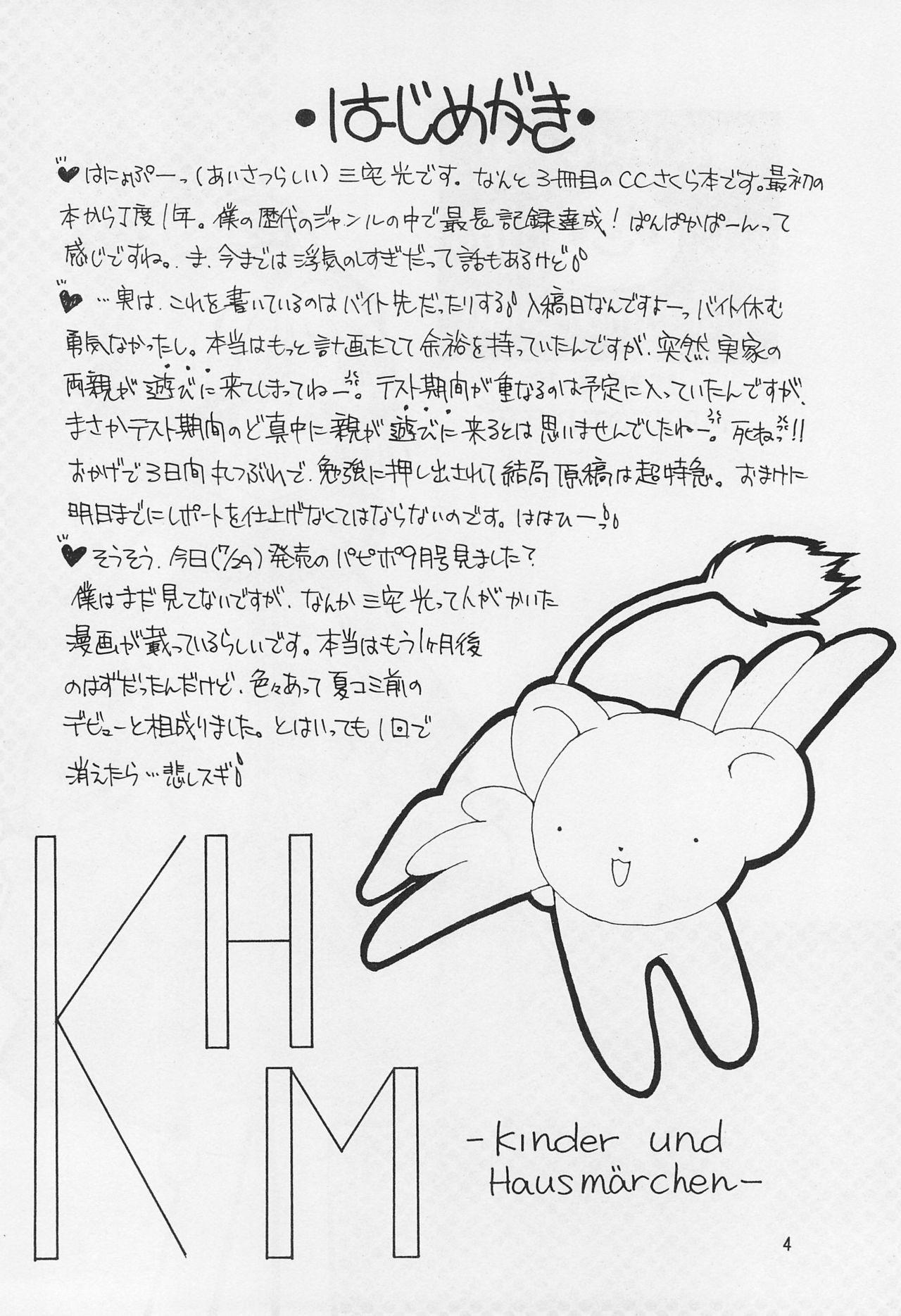 KHM 5