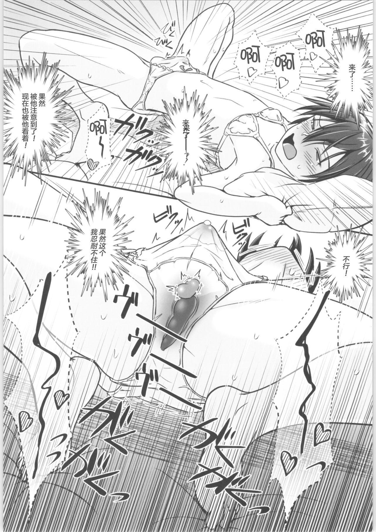 [Umari-ya (D-2)] Kiriko Route Another #02 ~Shitagi Josou Jii Kyouyou Hen~ (Sword Art Online)[Chinese]【不可视汉化】 25