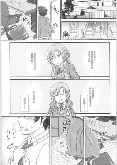 Kiriko Route Another #02【不可视汉化】 8