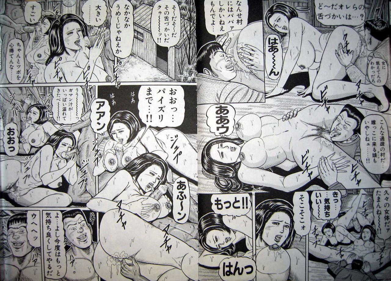 Kyonyuu Oku-sama wa Inran Zakari 65