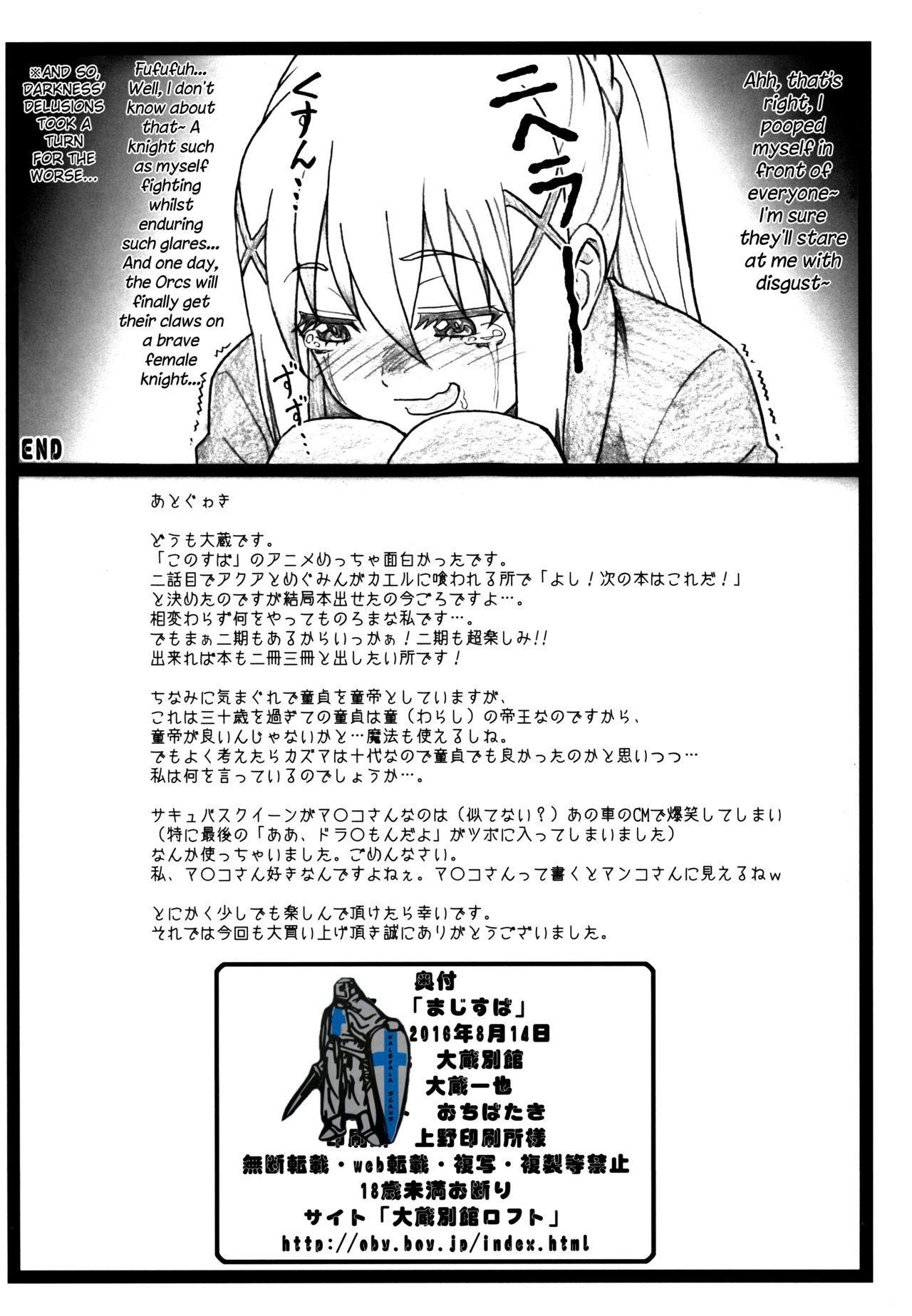 Majisuba 33
