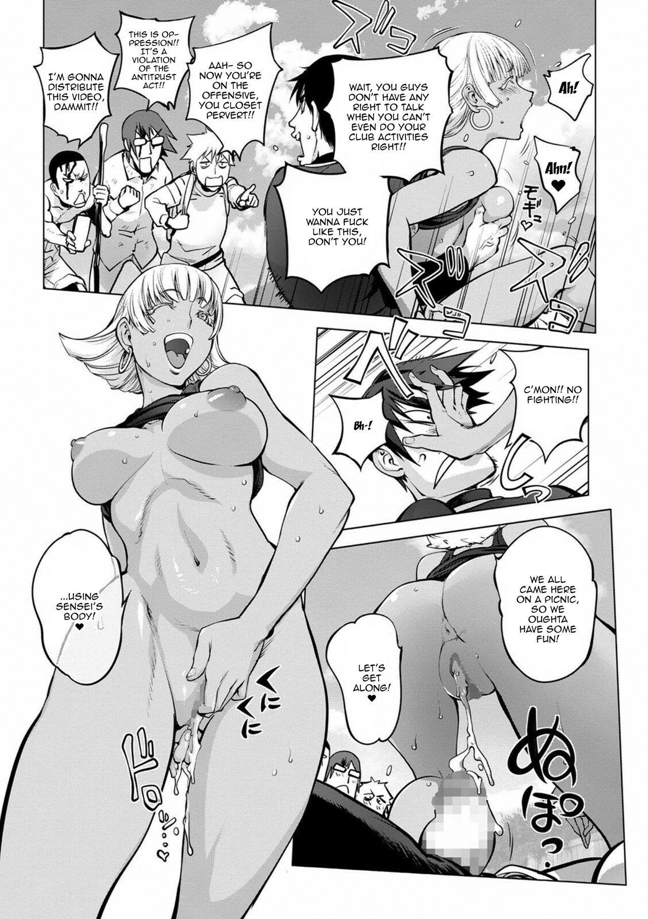 Mira Sensei no Zecchou | Mira-sensei's Cum 16