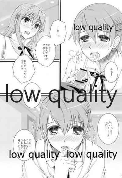 Kawaii Mouken to Otokonoko waSuki desu ka? 9