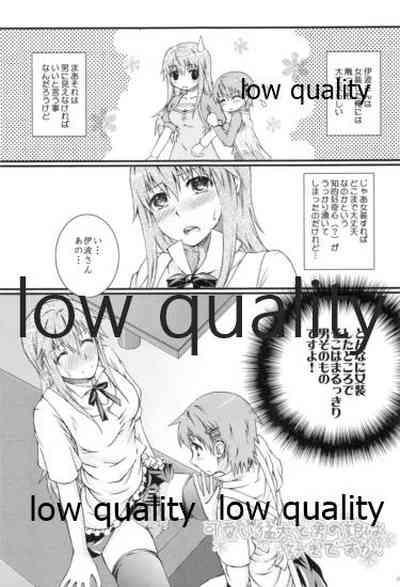 Kawaii Mouken to Otokonoko waSuki desu ka? 3