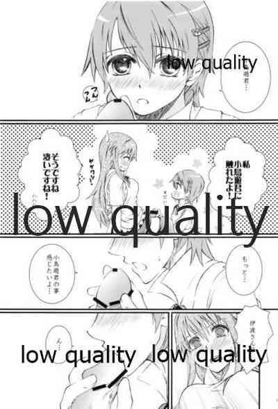 Kawaii Mouken to Otokonoko waSuki desu ka? 5