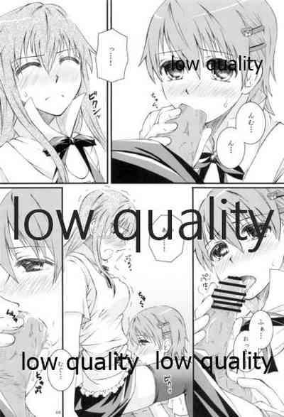 Kawaii Mouken to Otokonoko waSuki desu ka? 6