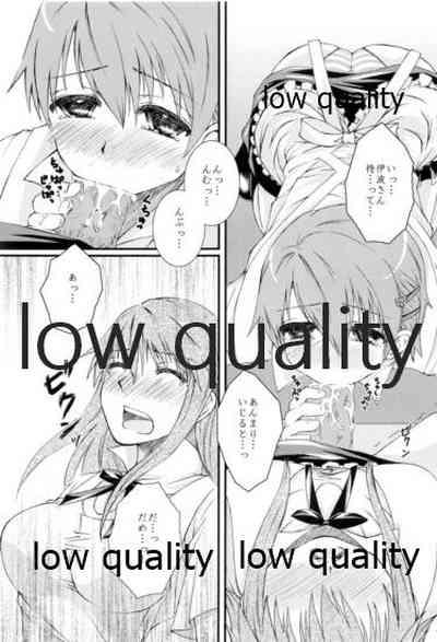 Kawaii Mouken to Otokonoko waSuki desu ka? 7