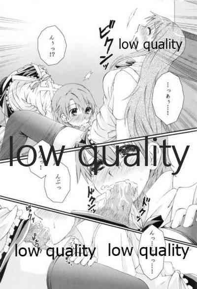 Kawaii Mouken to Otokonoko waSuki desu ka? 8