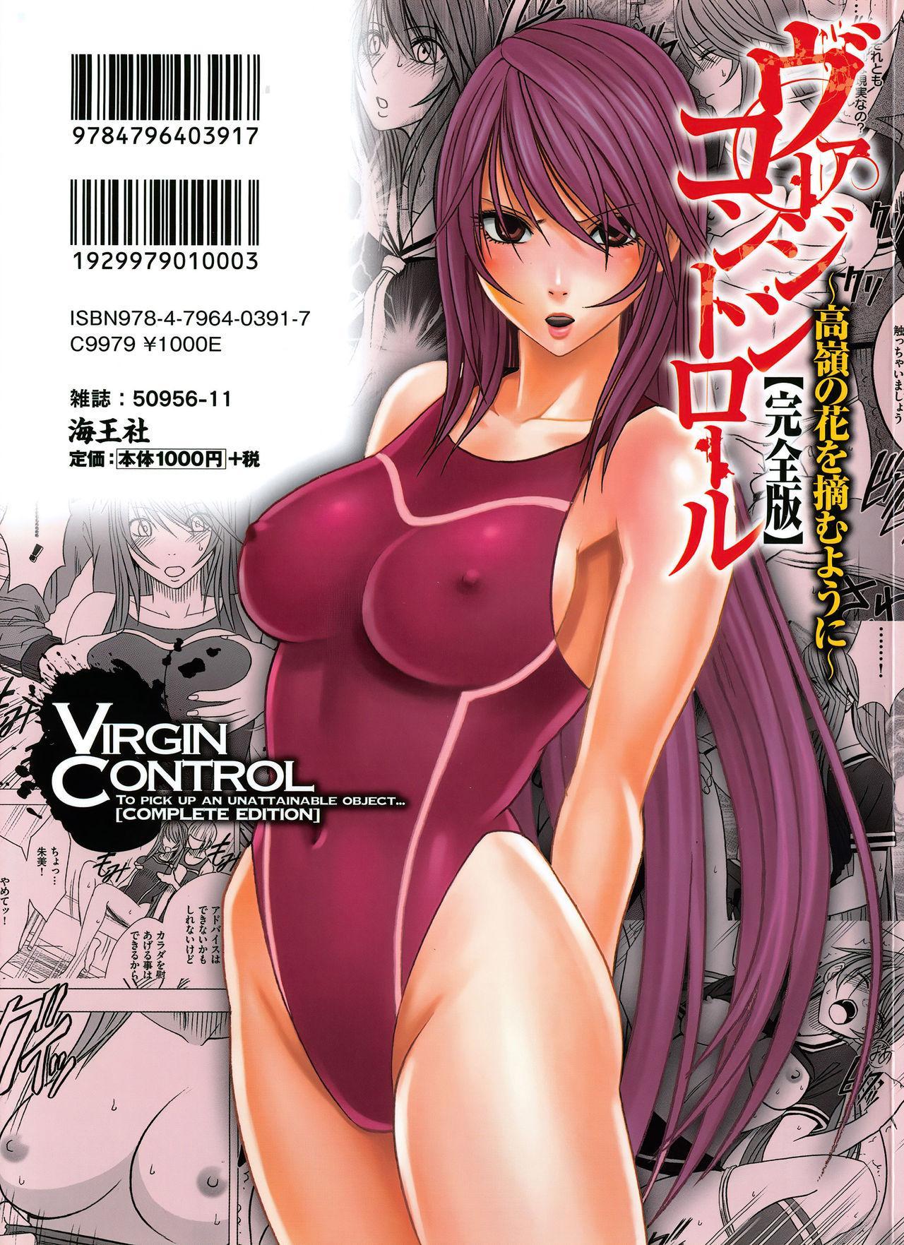Virgin Control 215