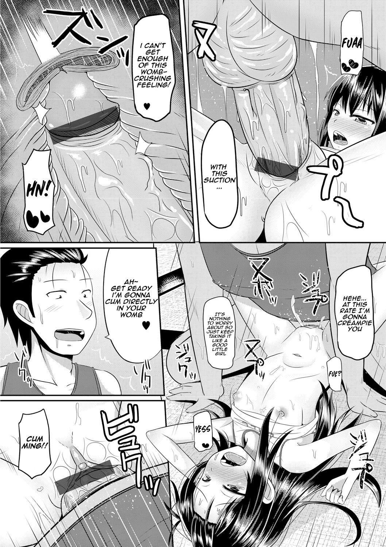 Itoko o Yowasete Yarimakuri! 10
