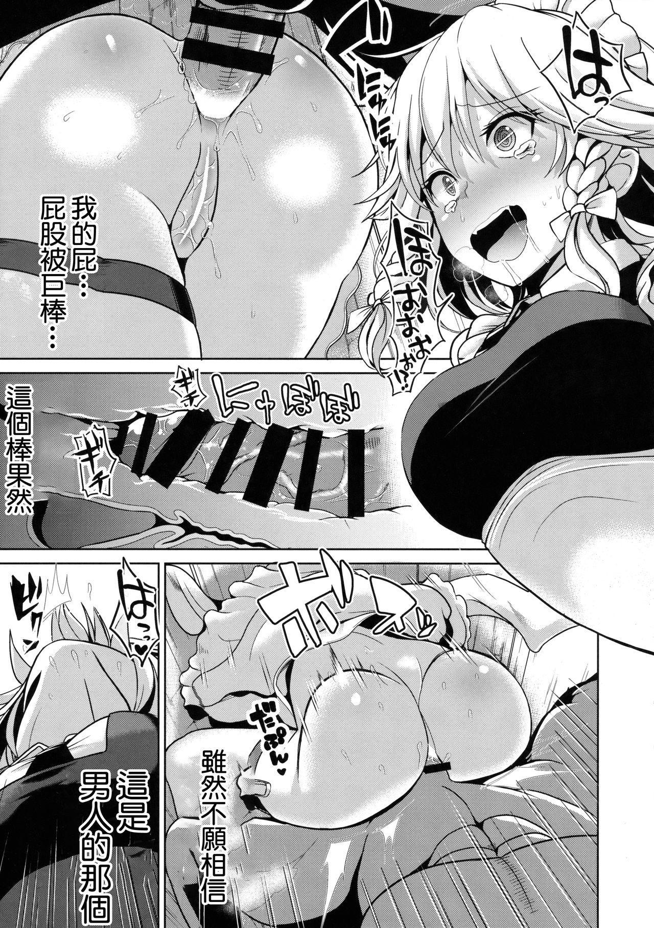 Touhou Kabeshiri 8 Izayoi Sakuya 10