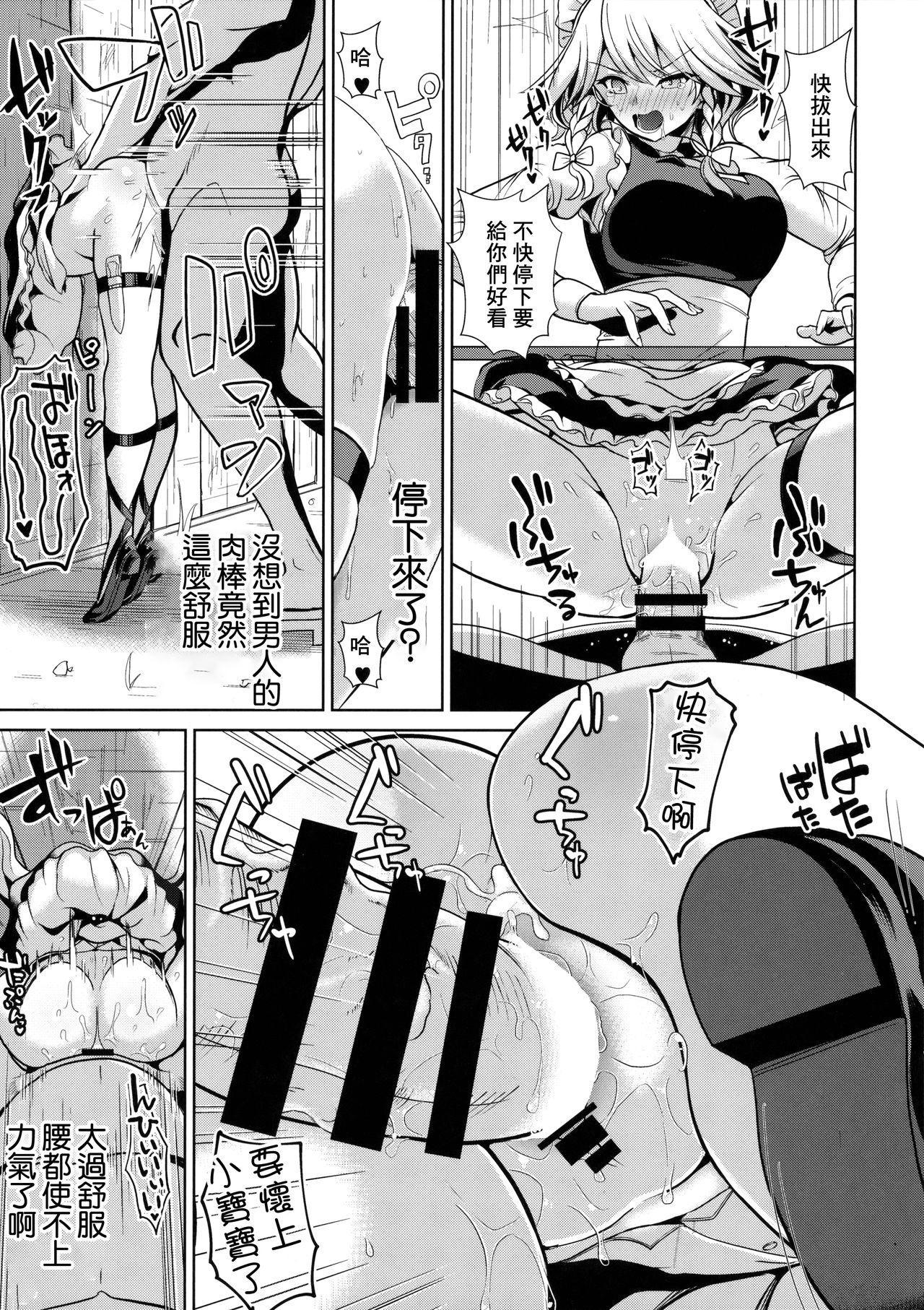 Touhou Kabeshiri 8 Izayoi Sakuya 16