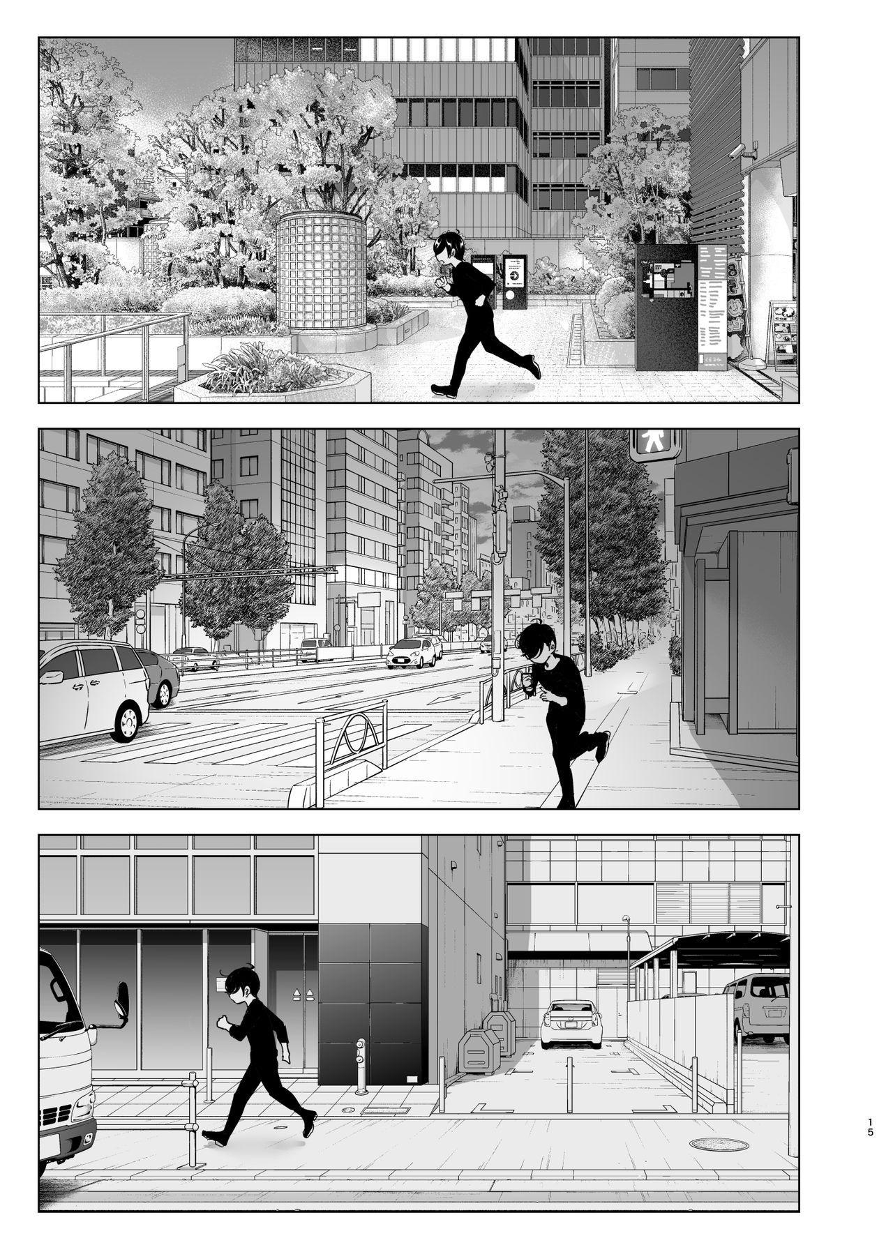 Mukashi wa Tanoshikatta 15