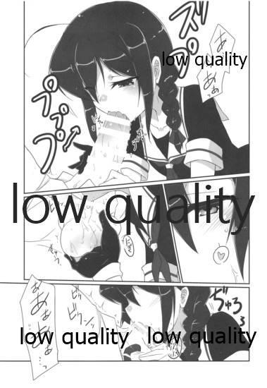 Teitoku no Sei da yo? Kai 9