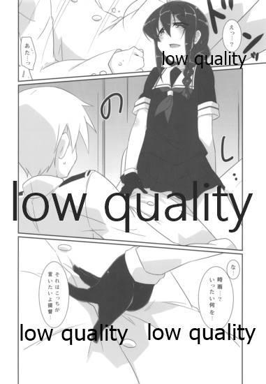 Teitoku no Sei da yo? Kai 16