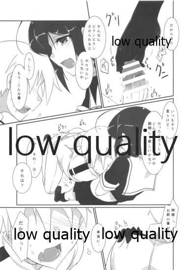 Teitoku no Sei da yo? Kai 5