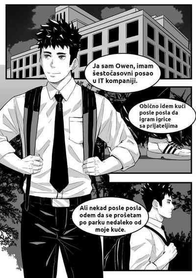 Maorenc - 5 July Bonus Comic 0