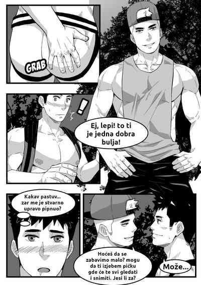 Maorenc - 5 July Bonus Comic 3