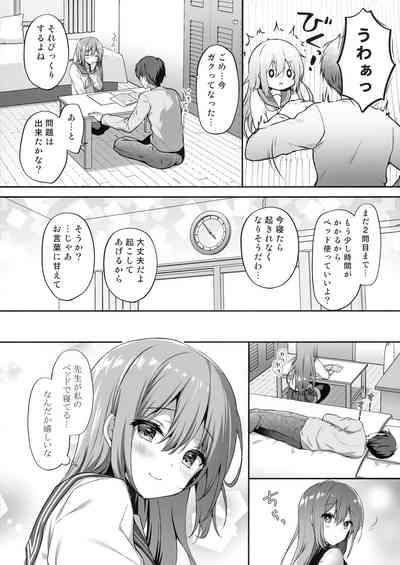 Suimin Gakushu ~Kanjisugichau...Nurenure Binyuu Shoujo~ 4