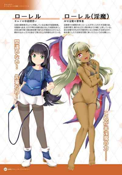 Inmaryou Lilim Union - Official Visual Book 2