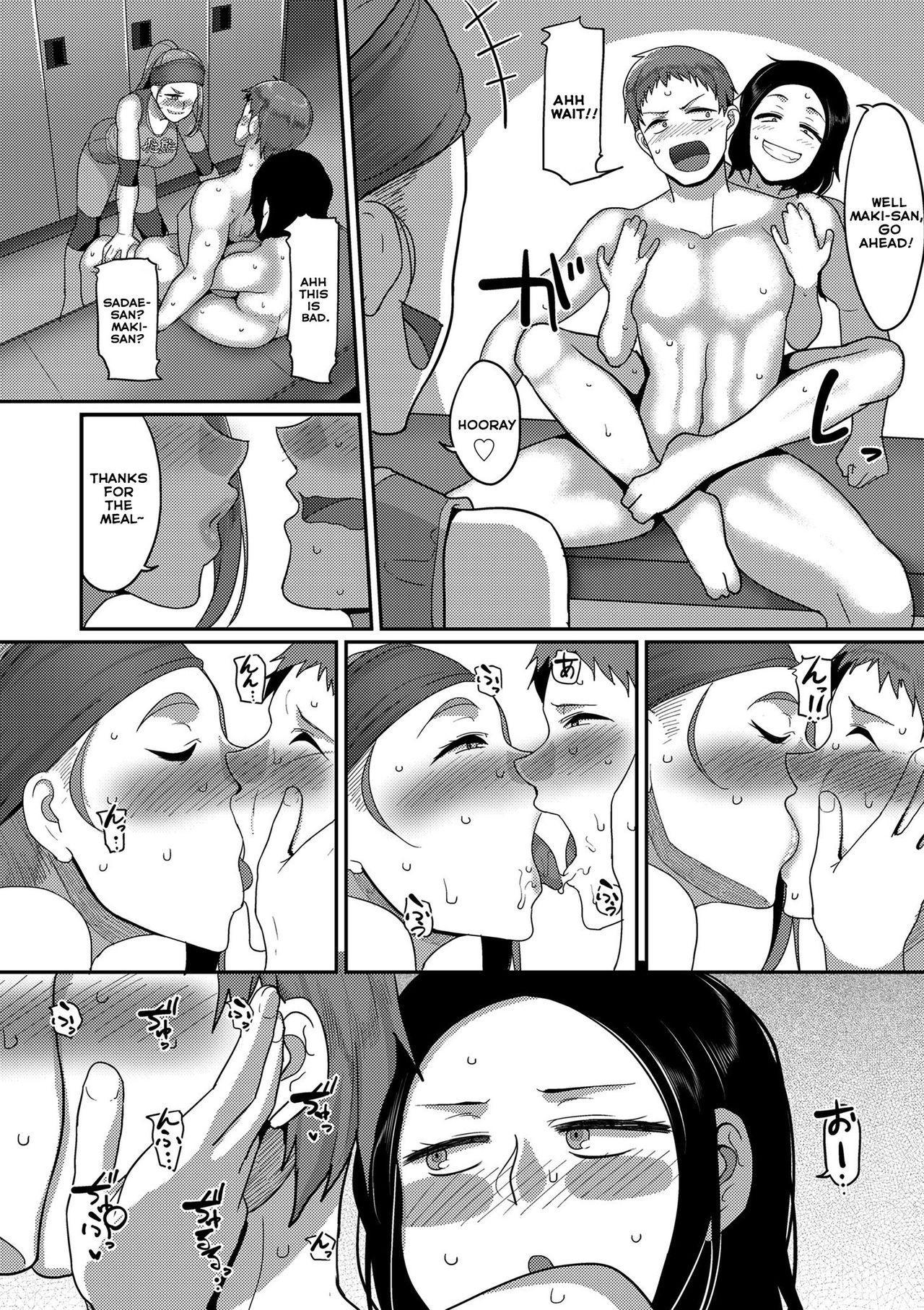 [Yamamoto Zenzen] S-ken K-shi Shakaijin Joshi Volleyball Circle no Jijou | Affairs of the Women's Volleyball Circle of K city, S prefecture 1-2 [English] [Echiisake] 29