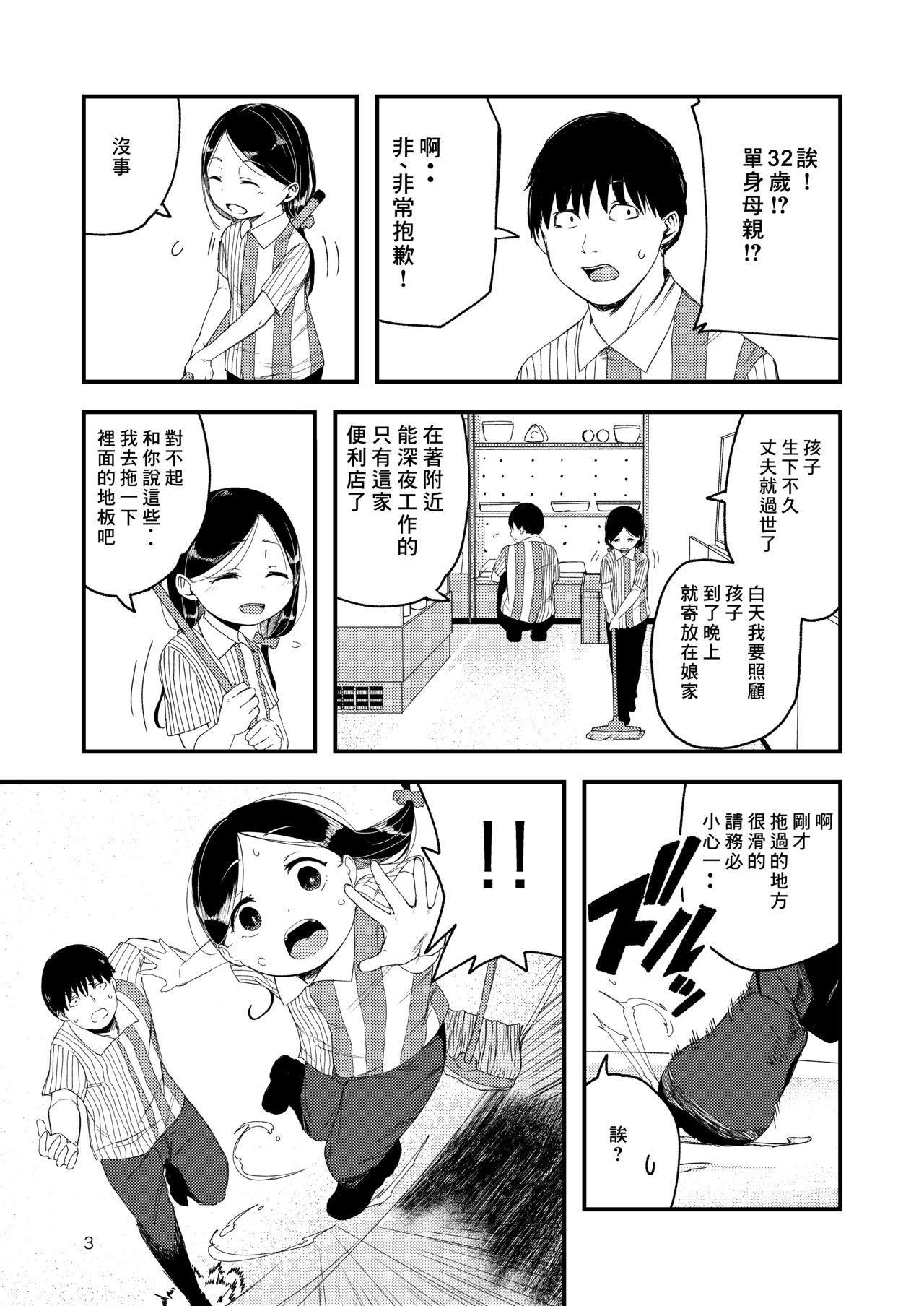 Gouhou Loli Mama wa Ikaga desu ka? 4