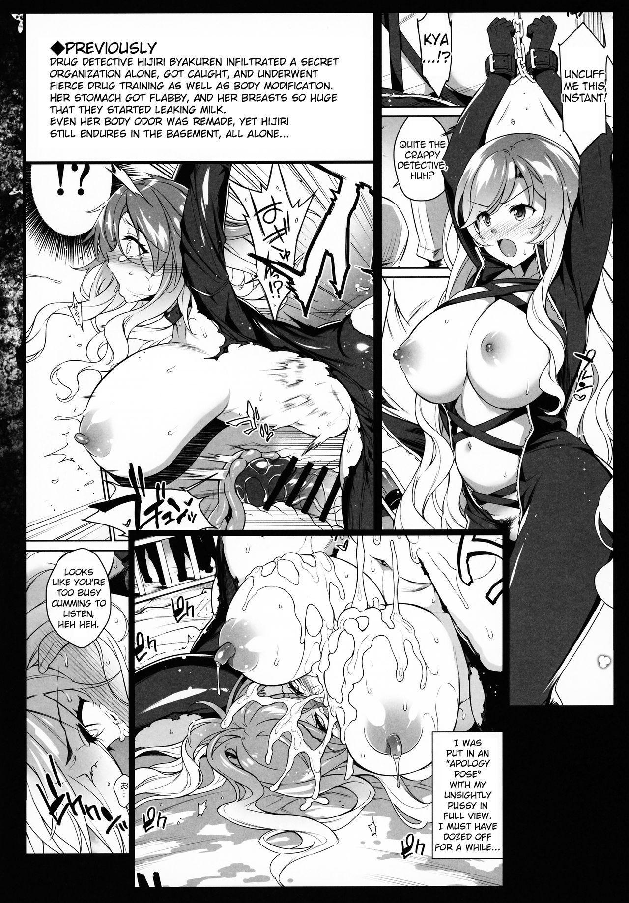 Sei Sousakan Byakuren 3 Kachiku Seijo 2