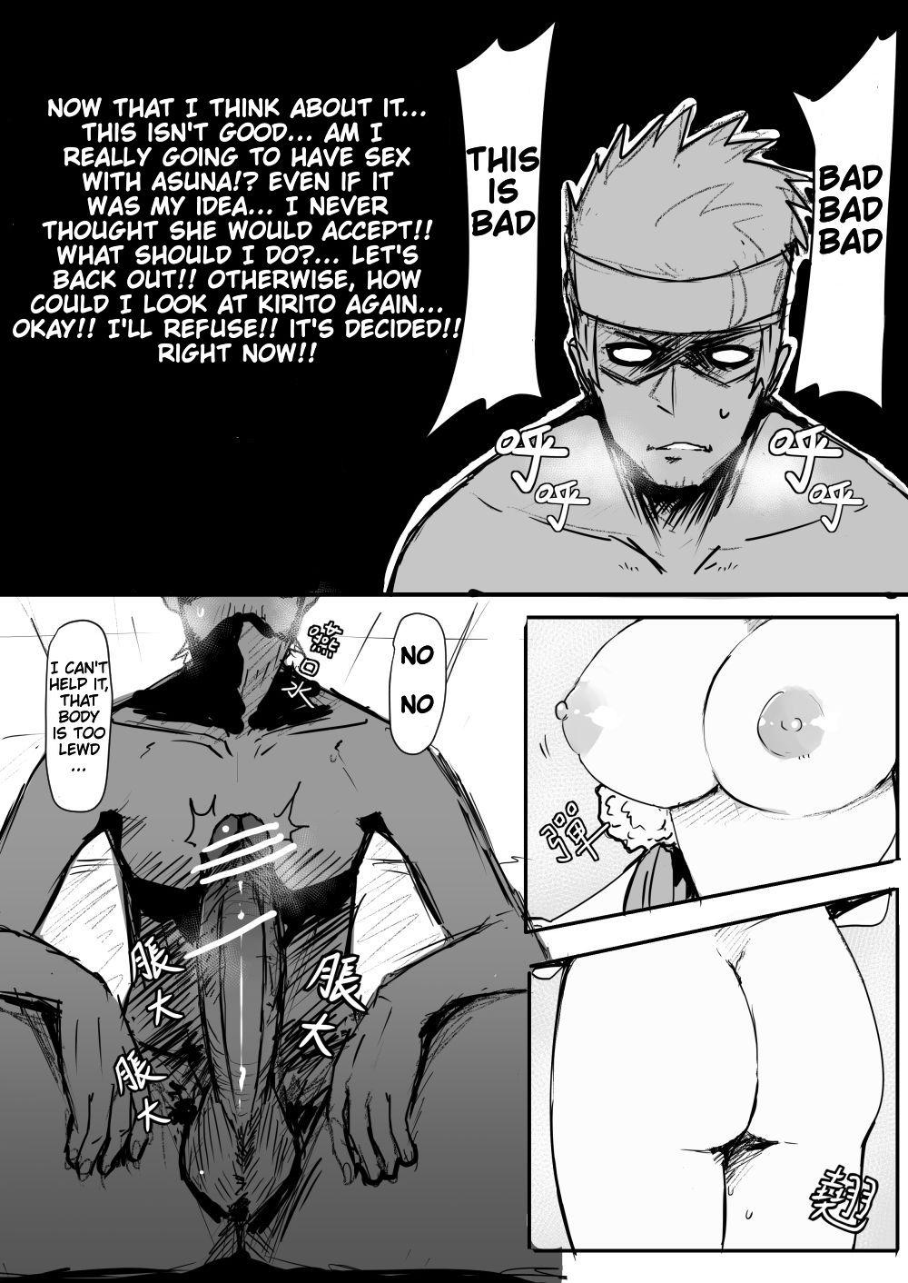 [Oninarasu] Asuna | 亞絲娜 (Sword Art Online) [English]+[Textless] 10