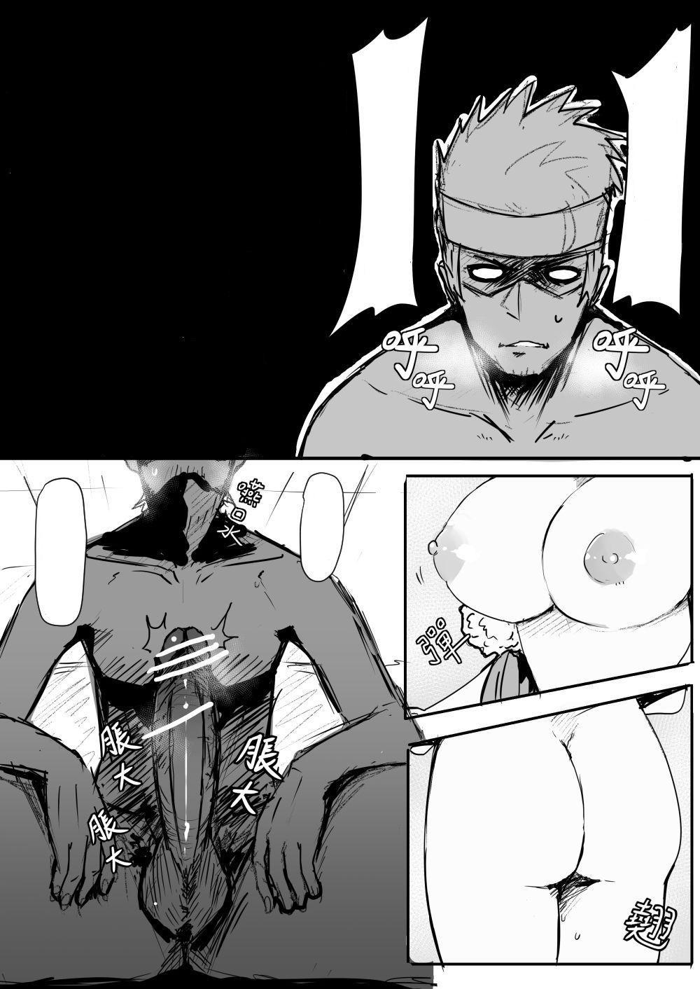 [Oninarasu] Asuna | 亞絲娜 (Sword Art Online) [English]+[Textless] 37