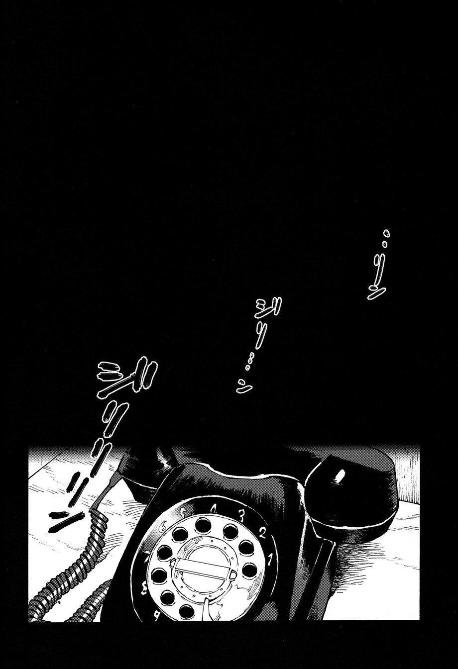 Hakkaku mae / Hakkaku Go 34