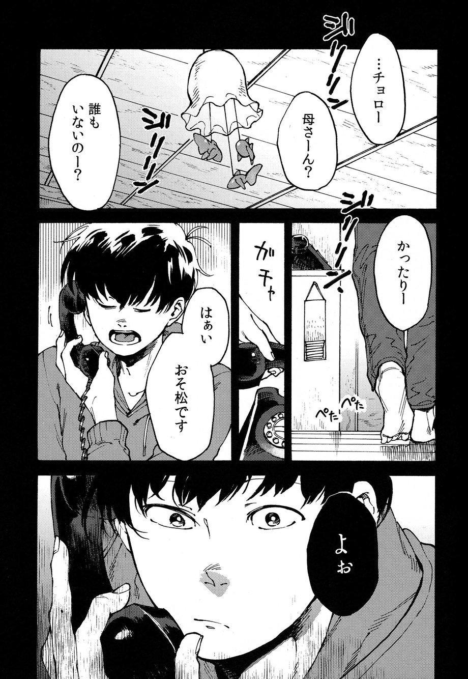 Hakkaku mae / Hakkaku Go 35