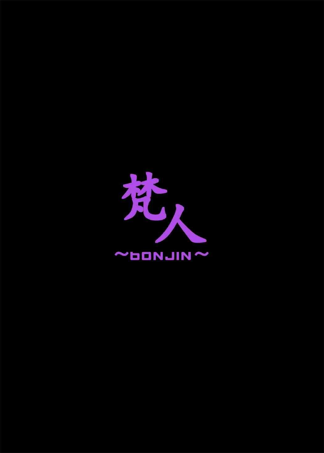 ShihoKan 17
