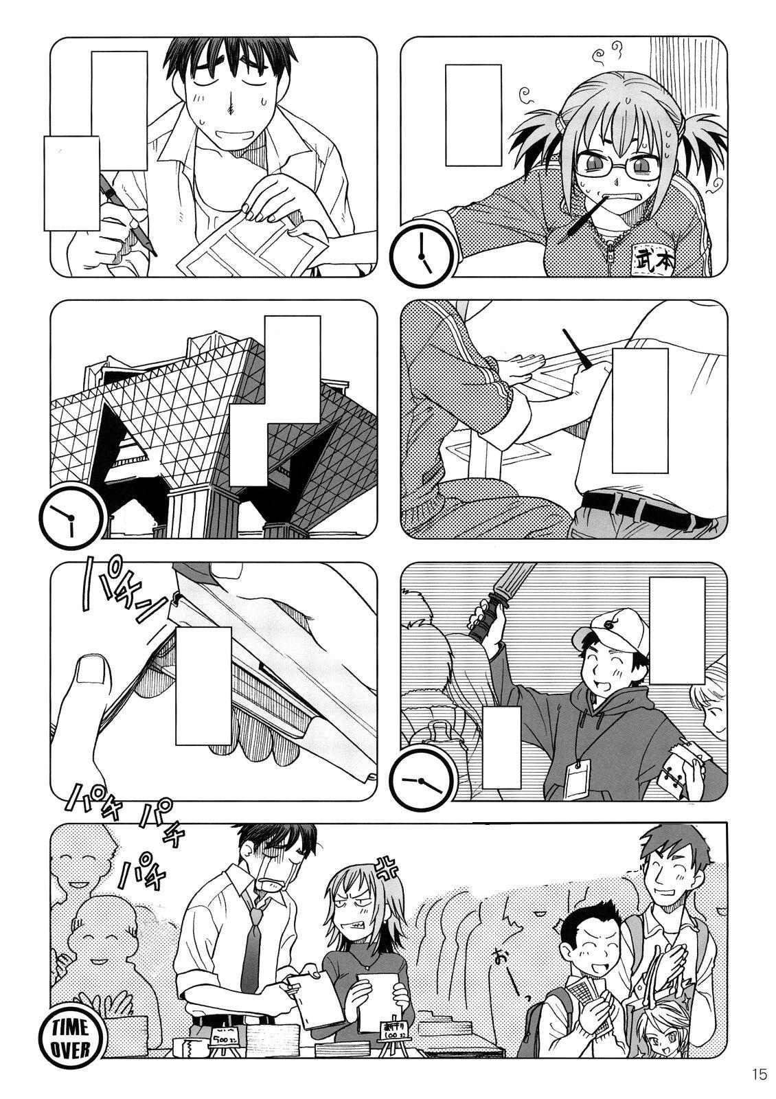 Comic Market de Aimashou Soushuuhen 13