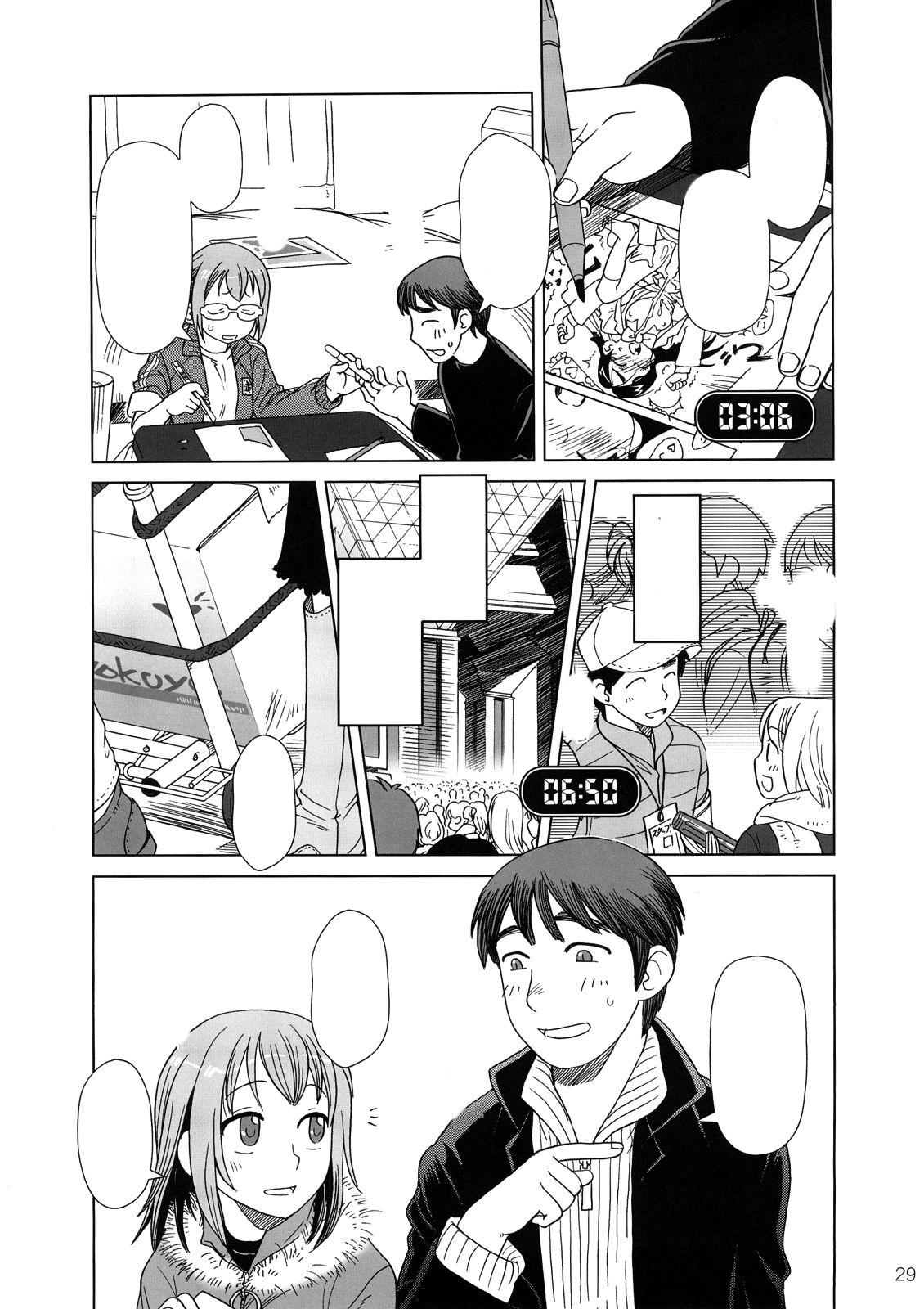Comic Market de Aimashou Soushuuhen 27