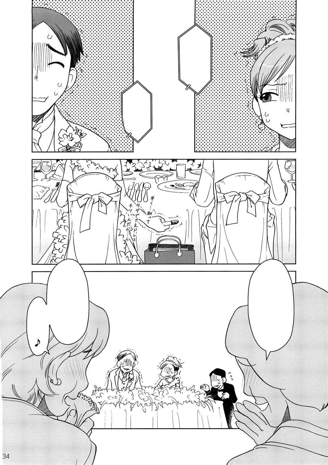 Comic Market de Aimashou Soushuuhen 32