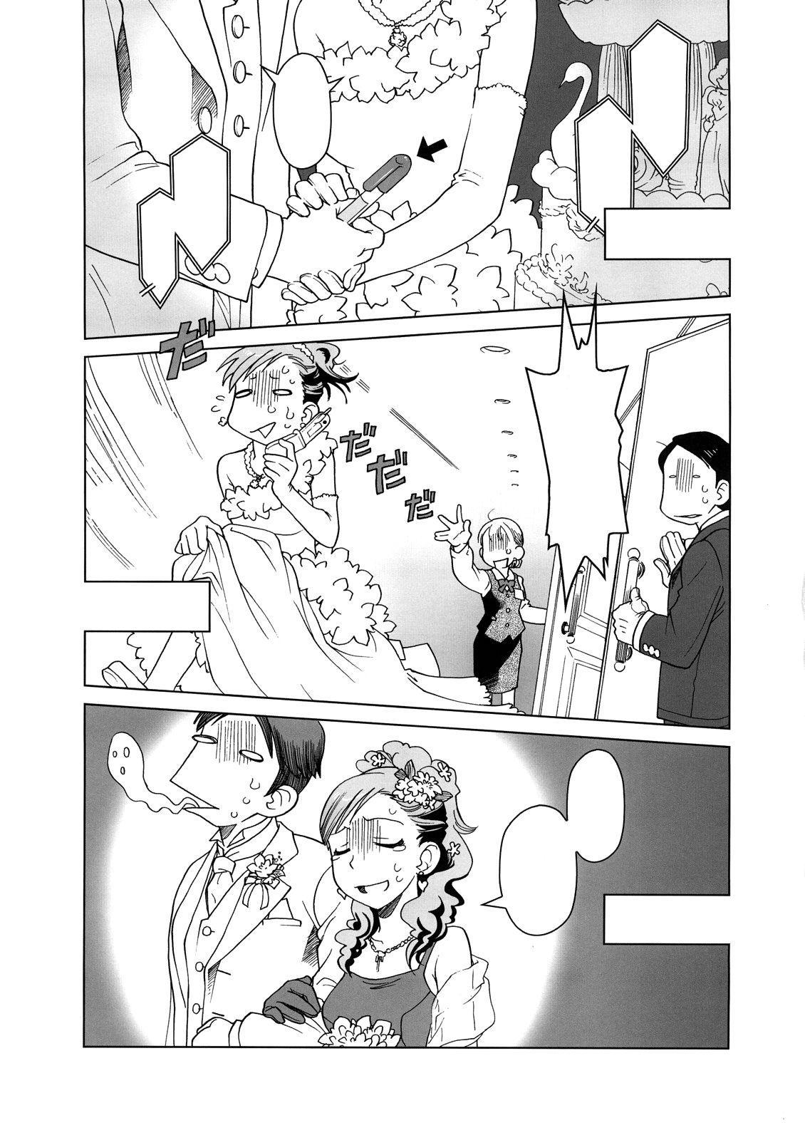 Comic Market de Aimashou Soushuuhen 33