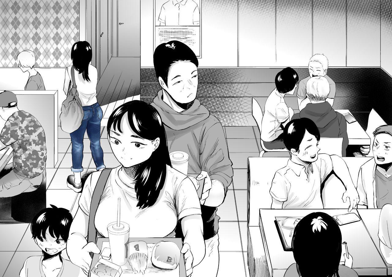 Sekkyokuteki na Beit no Senpai no Hanashi | A Story Of A Senior Part-Timer 41