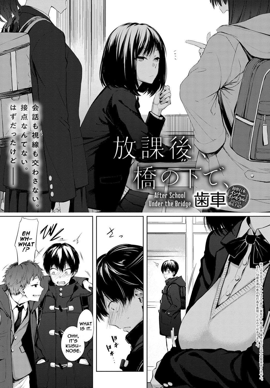 Houkago, Hashi no Shita de, | After School Under the Bridge 1