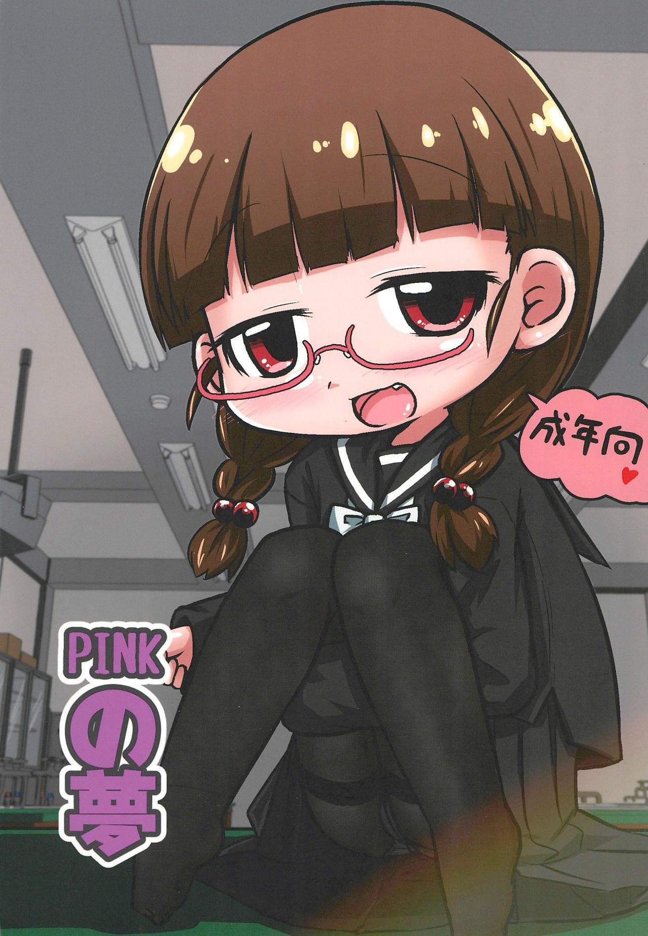 PINK no Yume 0